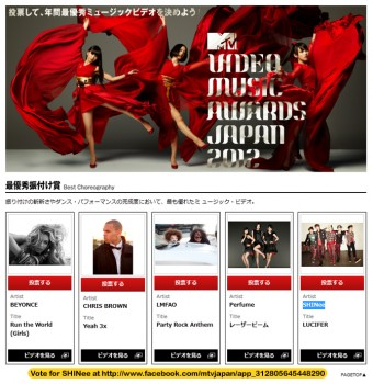 [Nota] Vote em SHINee no VMAJ 2012 490117180613671