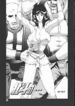 Hentai Hokuto No Ken - Hokuto No Sex