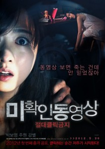 Download Dont Click (2012) 720p HDRip 550MB Ganool